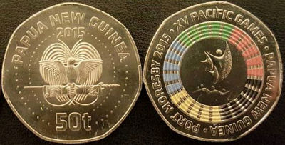2015 - coloured 50 toea coin
