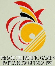 Pth SP Games Logo